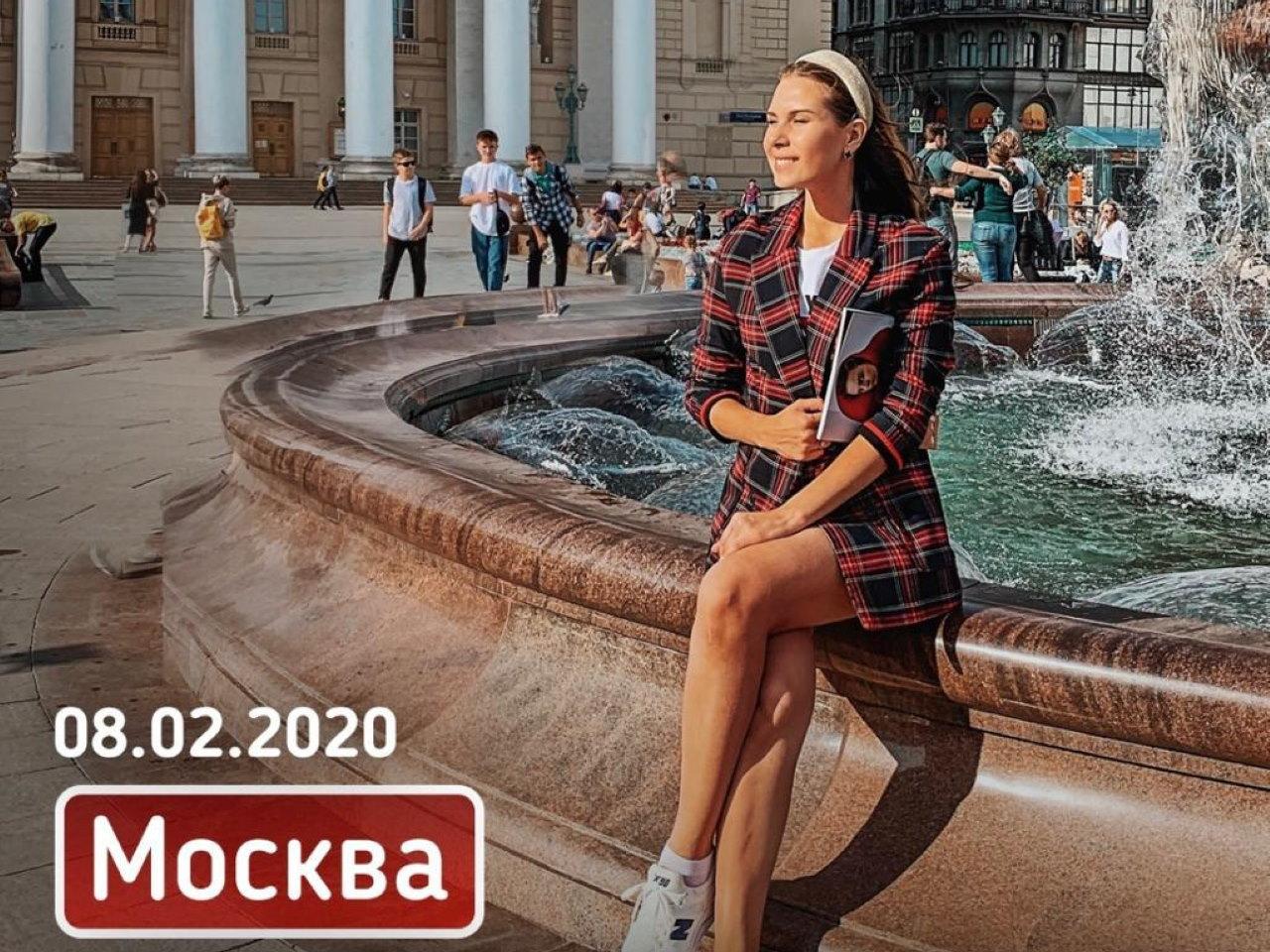 Тренинг «Говорим с мужчинами по-женски» в открытом формате пройдёт в Москве