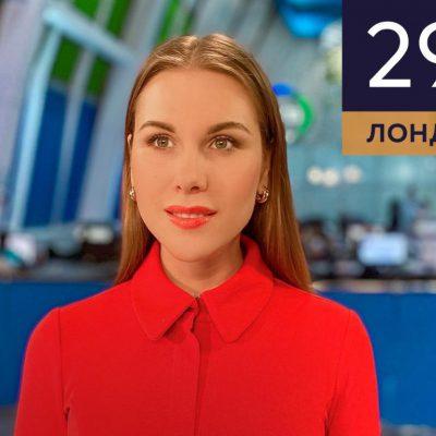 Ксения Телешова проведёт тренинги в Лондоне
